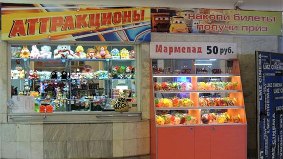 Детские игровые автоматы fast fut барабашово игровые автоматы