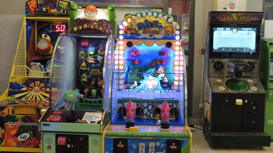 Sega детские игровые автоматы как обыграть игровые автоматы читать бес